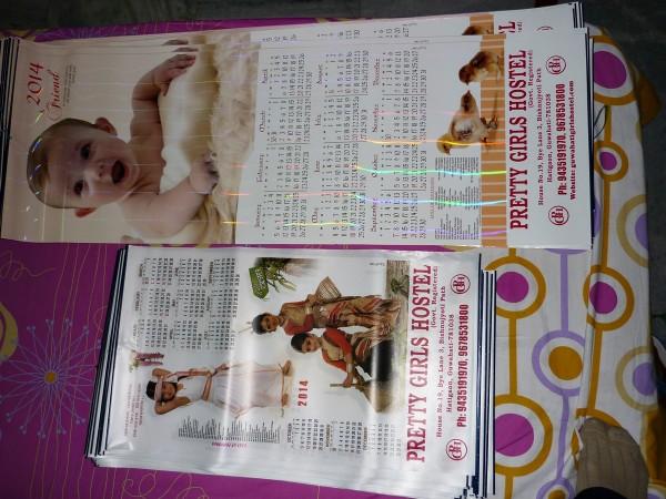 guwahati girls hostel baby calendar 2014
