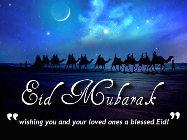 eid-mubarak-2014b