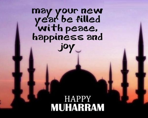 happy-muharram-new-year